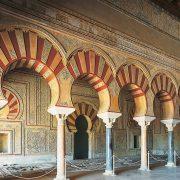 al-andalus_0000_excursion-medina-azahara-paseando-por-europa-00